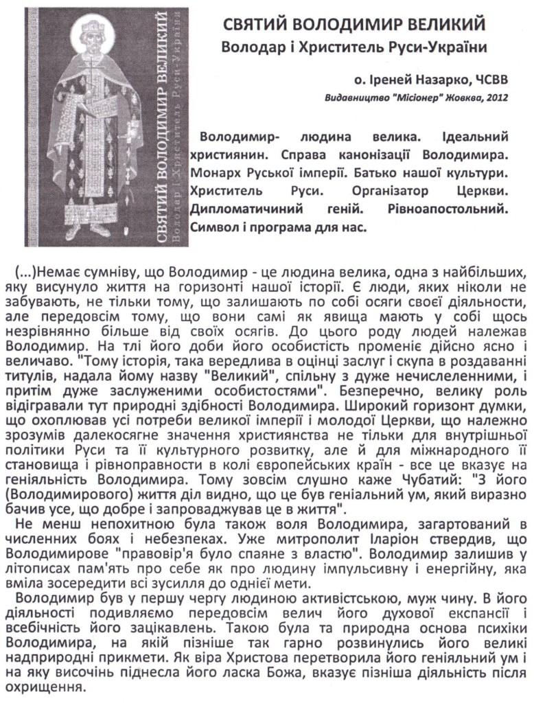 volodymyr1