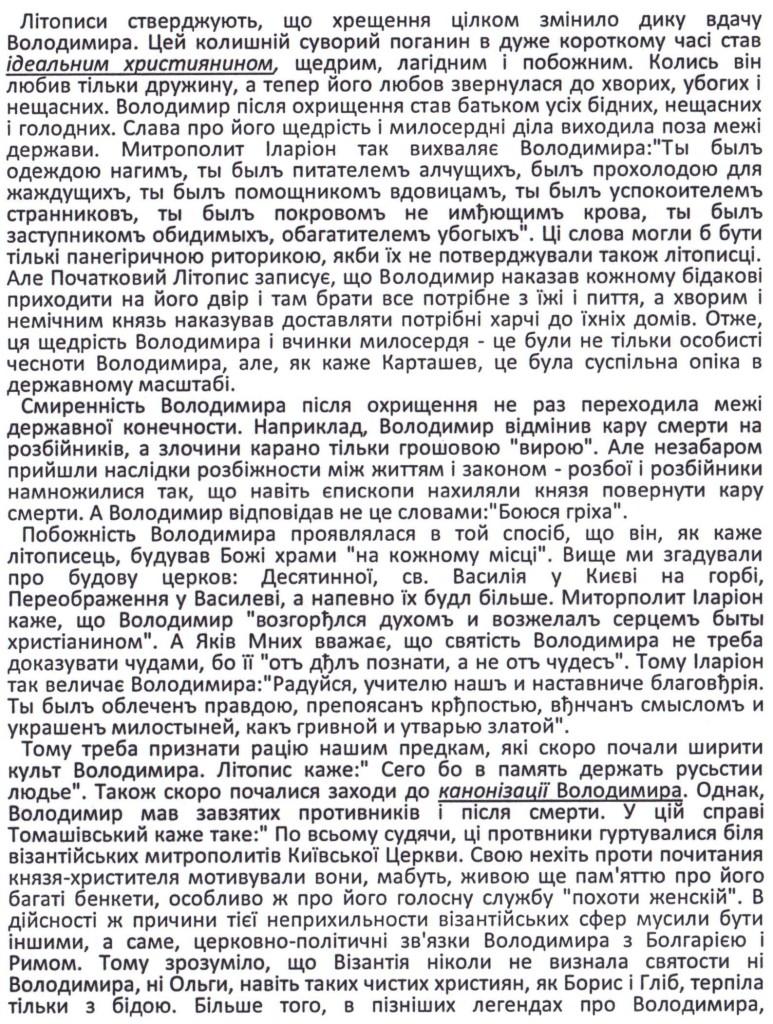 volodymyr2
