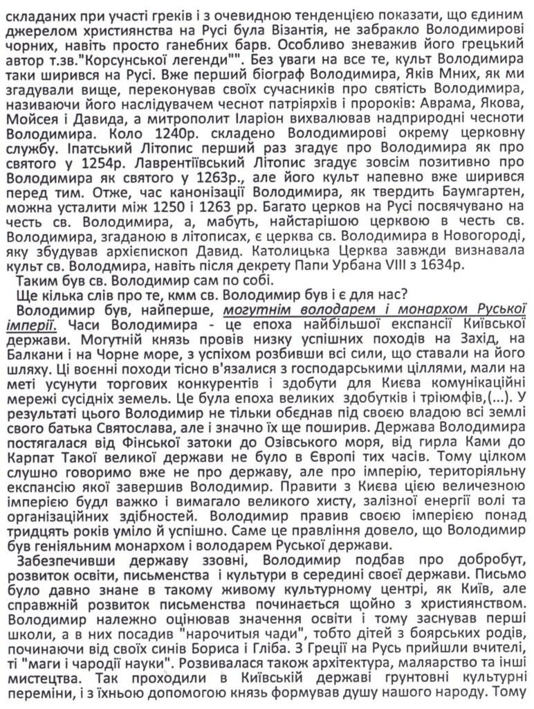 volodymyr3
