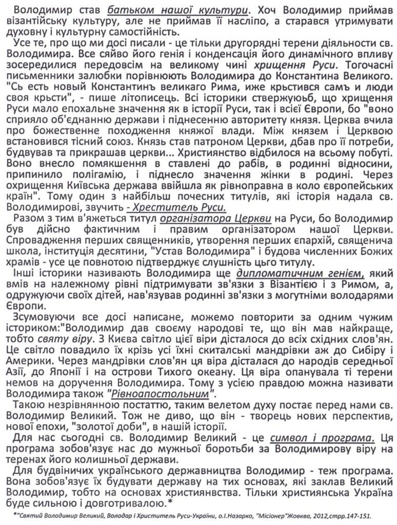 volodymyr4