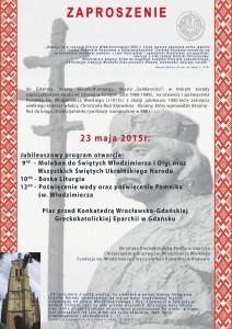 Zaproszenie Pomnik WW PL